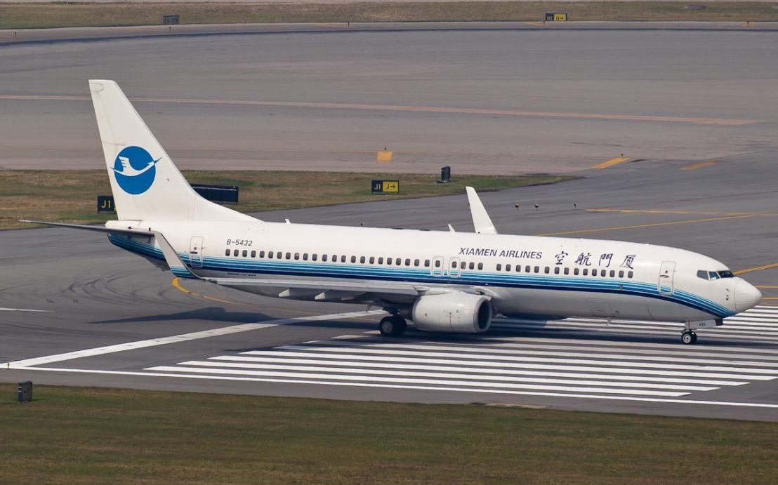 xiamen_airlines